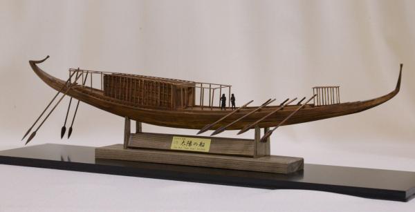 solarboatmodel