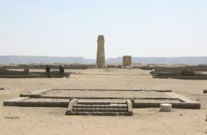 テル・アル=アマルナのアテン神殿