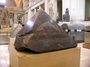 アメンエムハト3世のピラミディオン