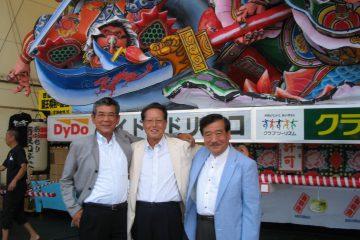 dydo日本の祭り
